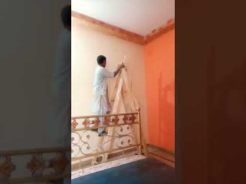 Home Renovation Started [Video]